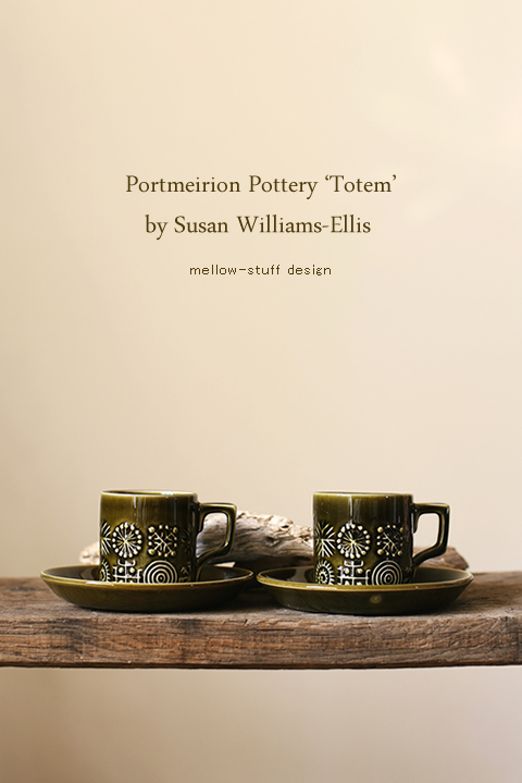 Portmeirion Pottery 'Totem' by Susan Williams-Ellis _d0124248_17454373.jpg