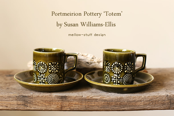 Portmeirion Pottery 'Totem' by Susan Williams-Ellis _d0124248_17455788.jpg