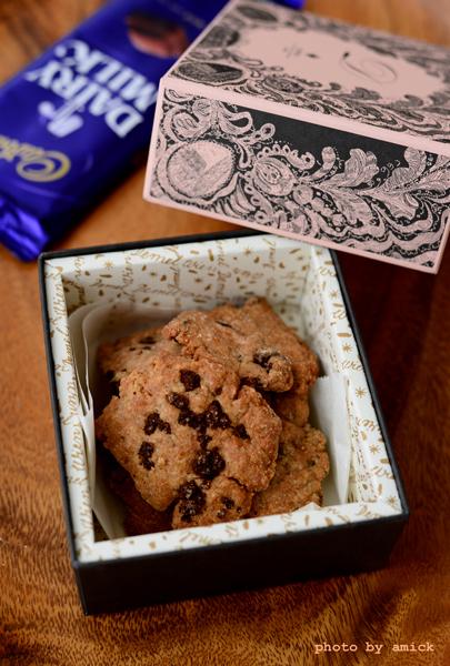 1月27日 火曜日 海南鶏飯&チョコチップクッキー_b0288550_12223039.jpg