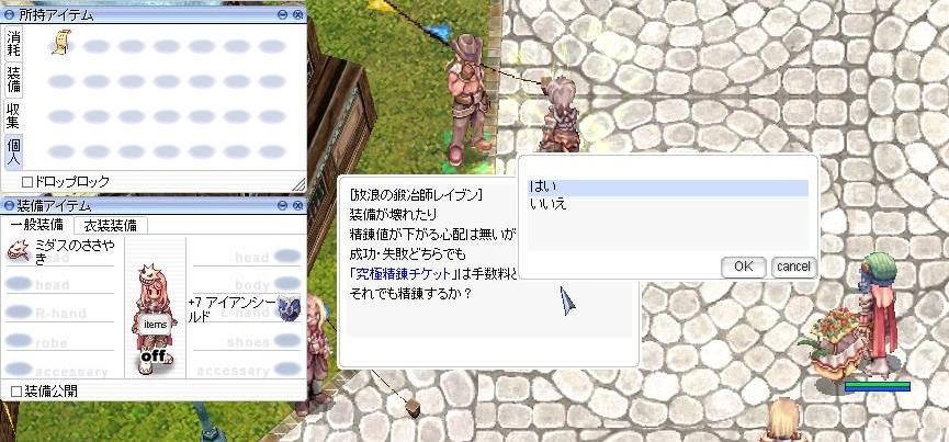 d0264851_17173180.jpg