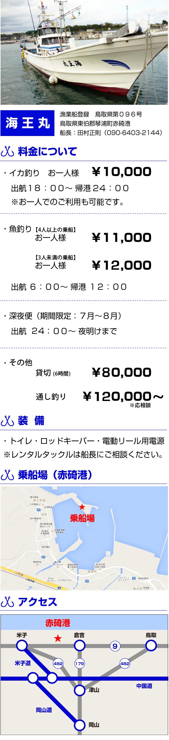 b0225159_1512589.jpg