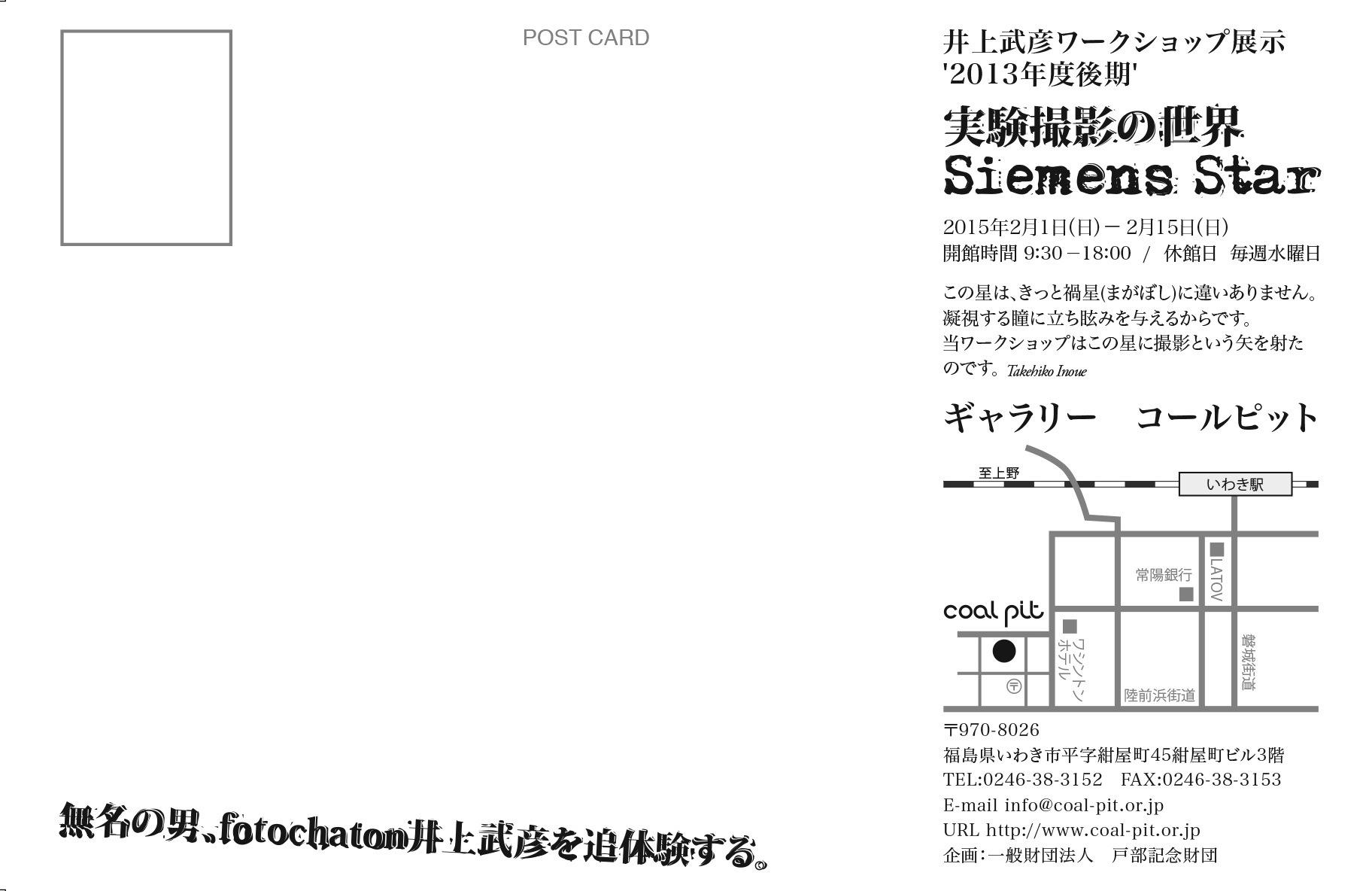 d0221362_18314074.jpg