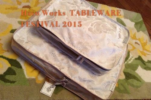 テーブルウェアフェスティバル2015_f0163575_10392940.jpg