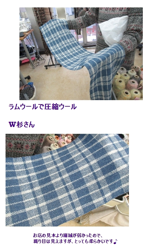 c0221884_14564817.jpg