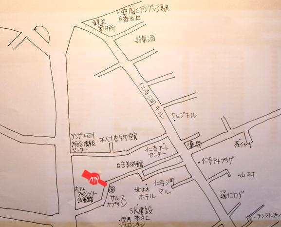 済州島とソウル 郷土料理と民族芸術に触れる旅 その13 ソウルの中部市場でおみやげ_a0223786_1627767.png