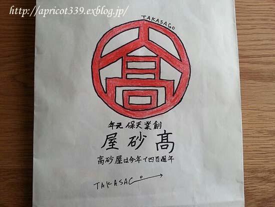 小学校の発表会と,長男の描いた紙袋_c0293787_17515129.jpg