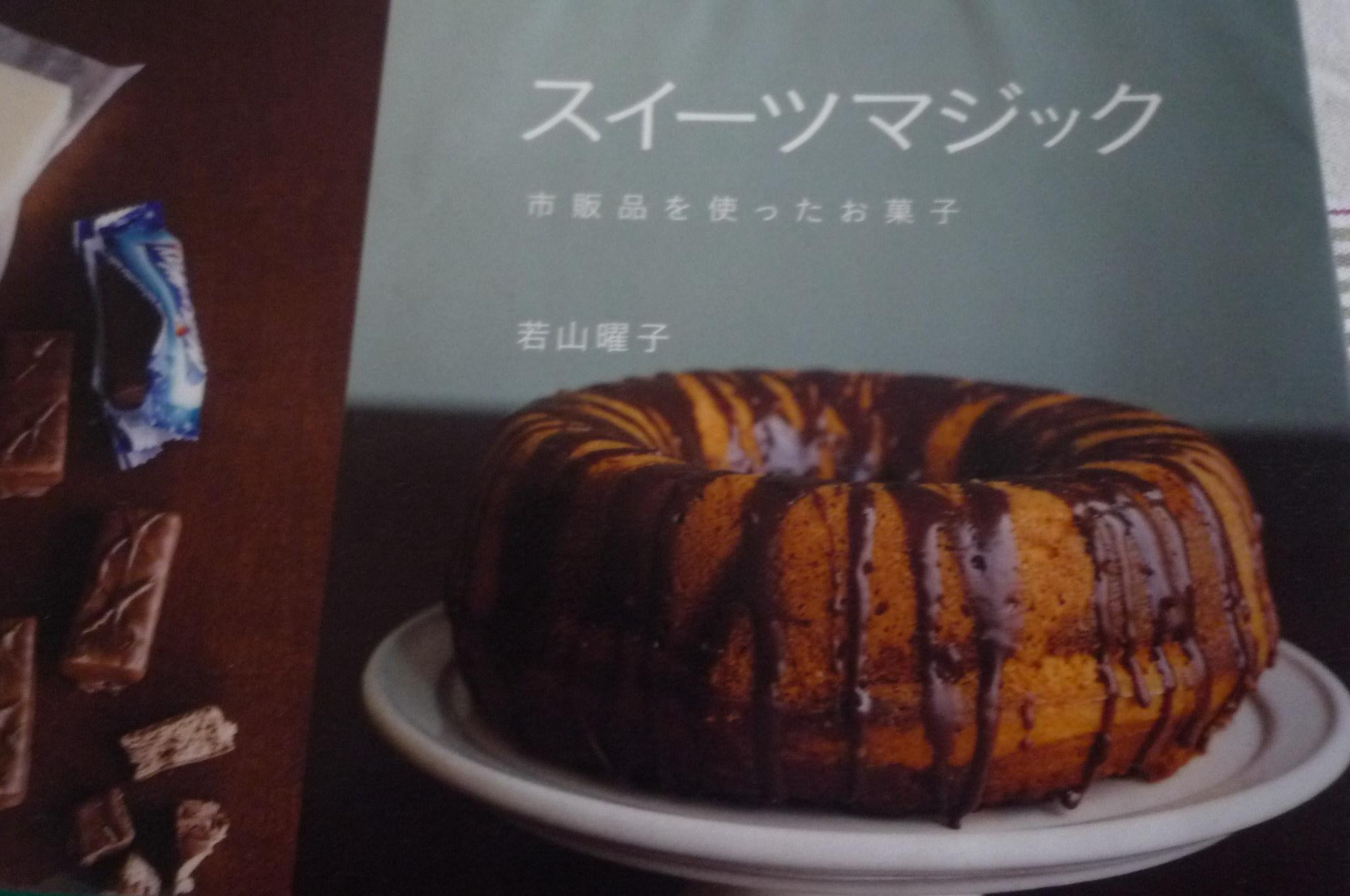 奄美大島の「こな黒糖」でカヤジャム作り_c0332287_15592440.jpg
