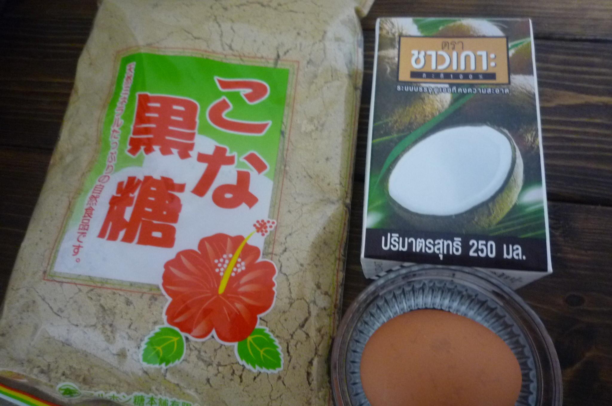 奄美大島の「こな黒糖」でカヤジャム作り_c0332287_15592718.jpg