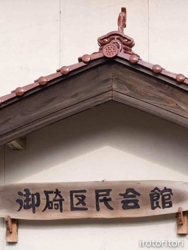 旅日記 その4  (ウミネコ)  2014/01/24_d0146592_0105412.jpg