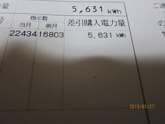 f0106692_18504745.jpg
