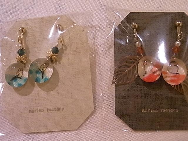 東急ハンズ梅田店インコと鳥の雑貨展にお届けしました。お知らせ_d0322493_23565396.jpg