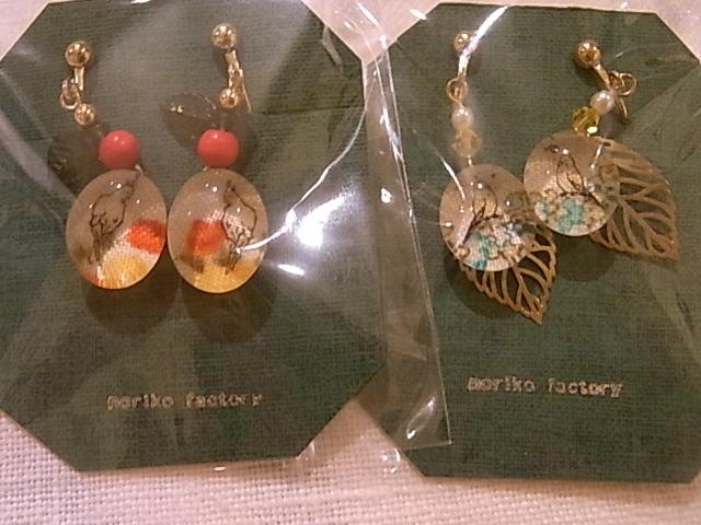 東急ハンズ梅田店インコと鳥の雑貨展にお届けしました。お知らせ_d0322493_23571342.jpg