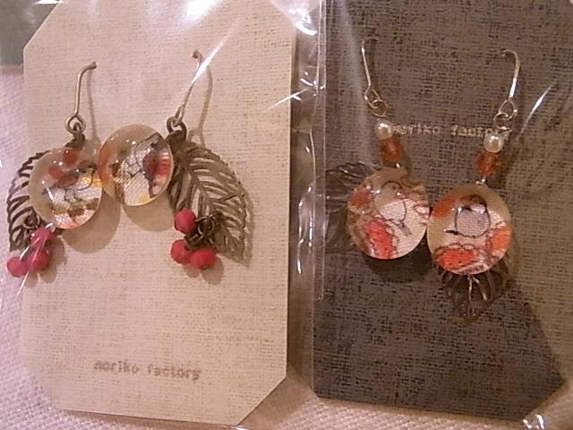 東急ハンズ梅田店インコと鳥の雑貨展にお届けしました。お知らせ_d0322493_2358103.jpg