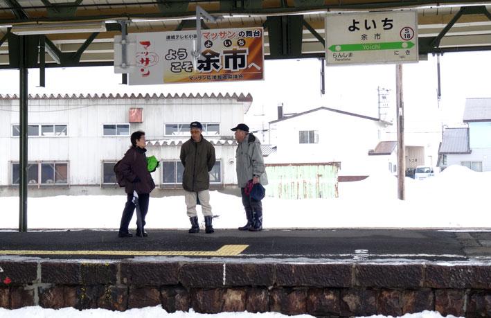 NHK朝ドラ「マッサン」の舞台へ_b0145296_1940507.jpg