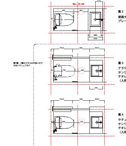 設計ートイレと洗面器_f0087202_00111236.jpg