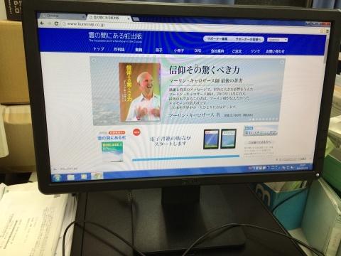 f0145106_20110057.jpg