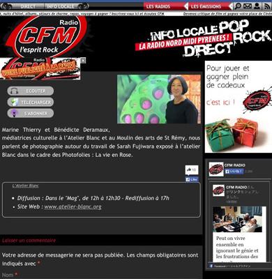 On the radio in France !_c0212911_2044327.jpg