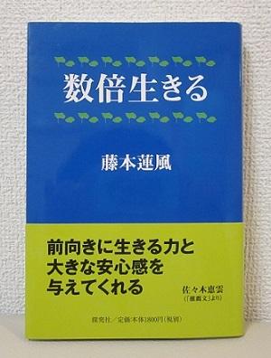 f0354314_09562801.jpg