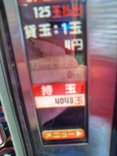 b0020017_11594774.jpg