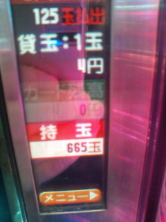 b0020017_1220854.jpg