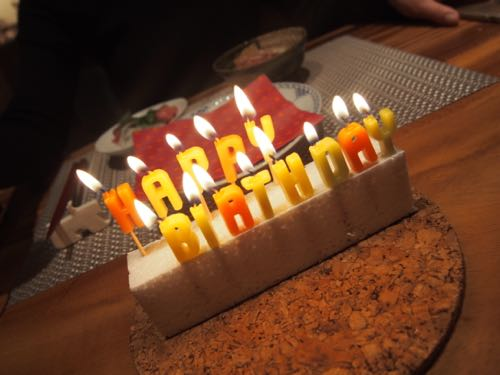誕生日ディナー(オトナのだけどねん)_e0192217_9224652.jpg