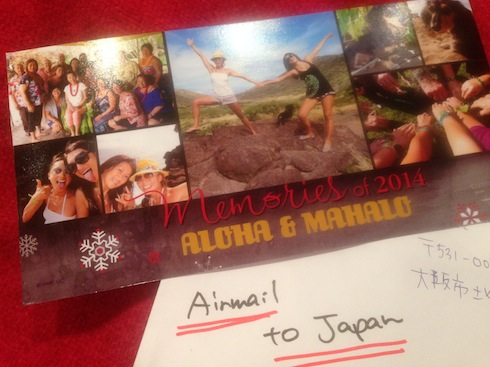 ミルキーブルー♫&Aloha通信その11〜^。^_c0187025_2131933.jpg