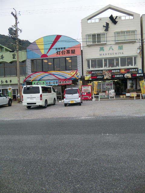 伊良湖岬までドライブ観光しました♪_c0316026_14033284.jpg