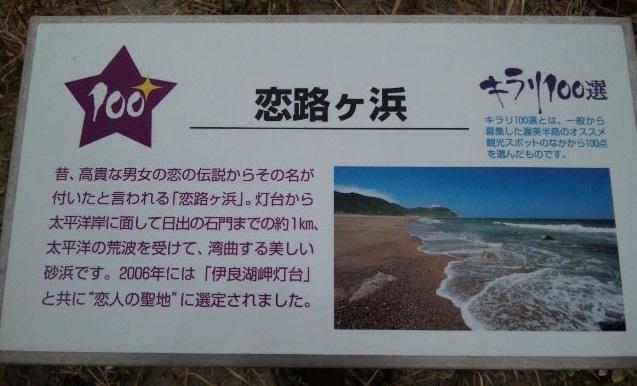 伊良湖岬までドライブ観光しました♪_c0316026_14053383.jpg
