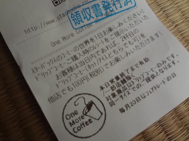 f0148927_06312.jpg