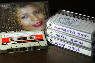 Ethiopia 1997 : Hamelmal Abate & Tigrigna Music_d0010432_215174.jpg