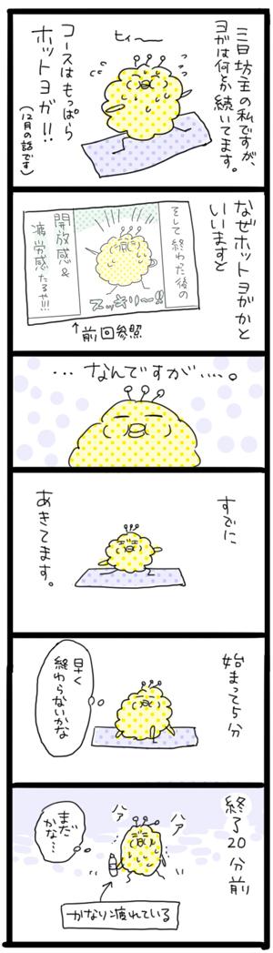 b0189134_16314477.jpg