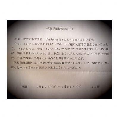 b0171943_11594460.jpg