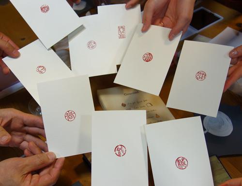 「篆刻教室」封緘印をつくろう!レポート&1/31開催のお知らせ_a0017350_03553204.jpg