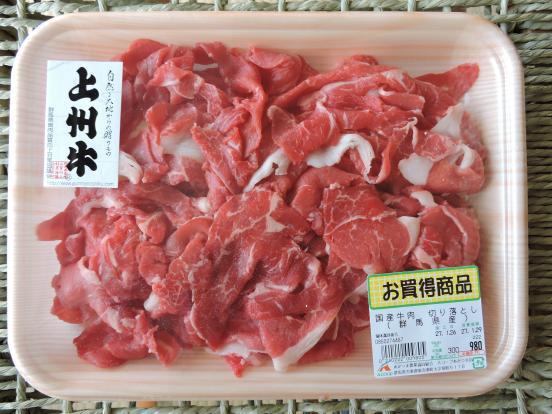 JAスーパーマーケットでお買い物_c0341450_1212524.jpg