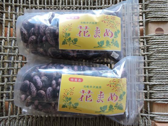 JAスーパーマーケットでお買い物_c0341450_12163360.jpg