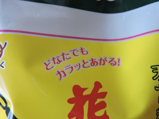 JAスーパーマーケットでお買い物_c0341450_1294385.jpg