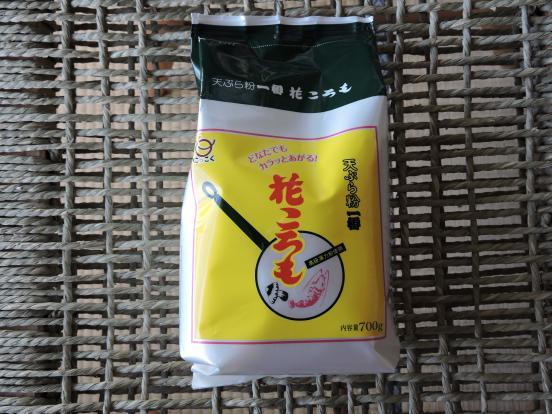 JAスーパーマーケットでお買い物_c0341450_129676.jpg