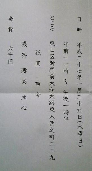 f0181251_19103934.jpg