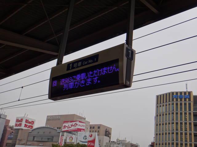 平成27年1月26日ドクターイエローを見に行く_c0155364_118282.jpg
