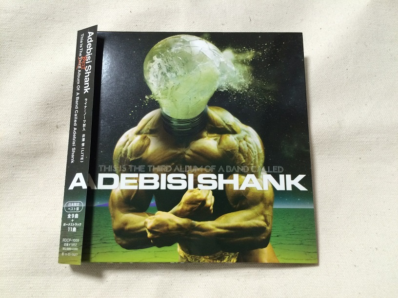 "Adebisi Shank""This Is The Third (Best) Album Of A Band Called Adebisi Shank"" ~マルハチ私的名盤百選その38~_e0052576_00410040.jpg"