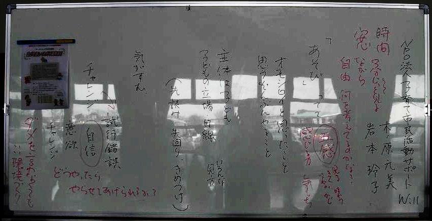 f0101679_17253685.jpg