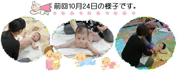 f0101679_18114619.jpg