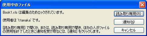 d0036883_235010100.png