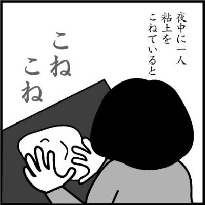 a0205596_1919436.jpg