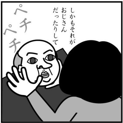a0205596_1920357.jpg