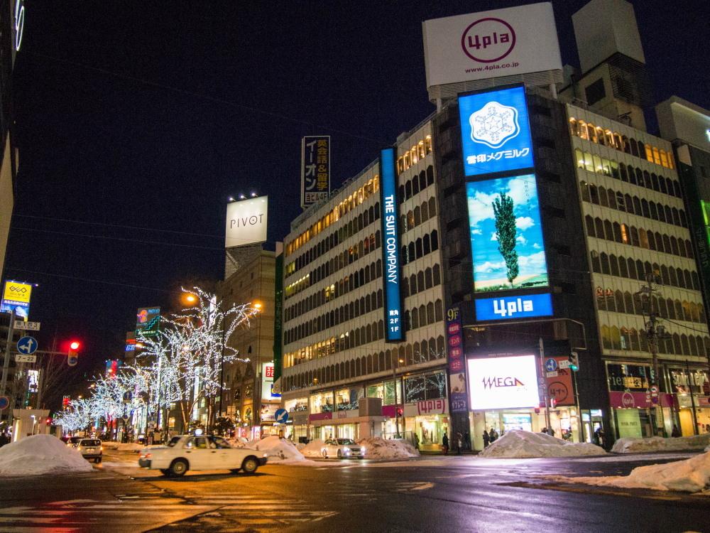 たまに都会(札幌)へ行ってみたいな(1)~奥芝商店・海さくら~_f0276498_00242857.jpg