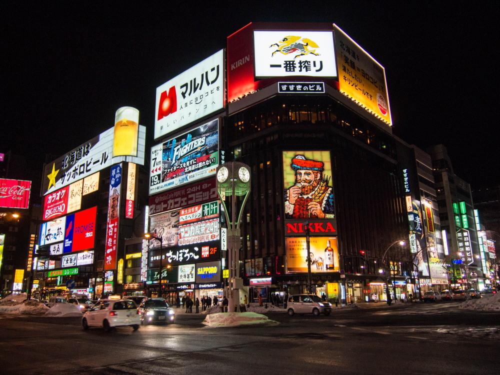 たまに都会(札幌)へ行ってみたいな(1)~奥芝商店・海さくら~_f0276498_00251947.jpg