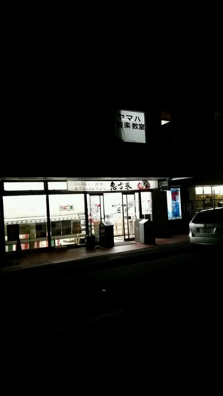 久里浜6丁目のセブンイレブンさん_d0092901_201228100.jpg
