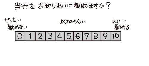 d0175401_1424387.jpg