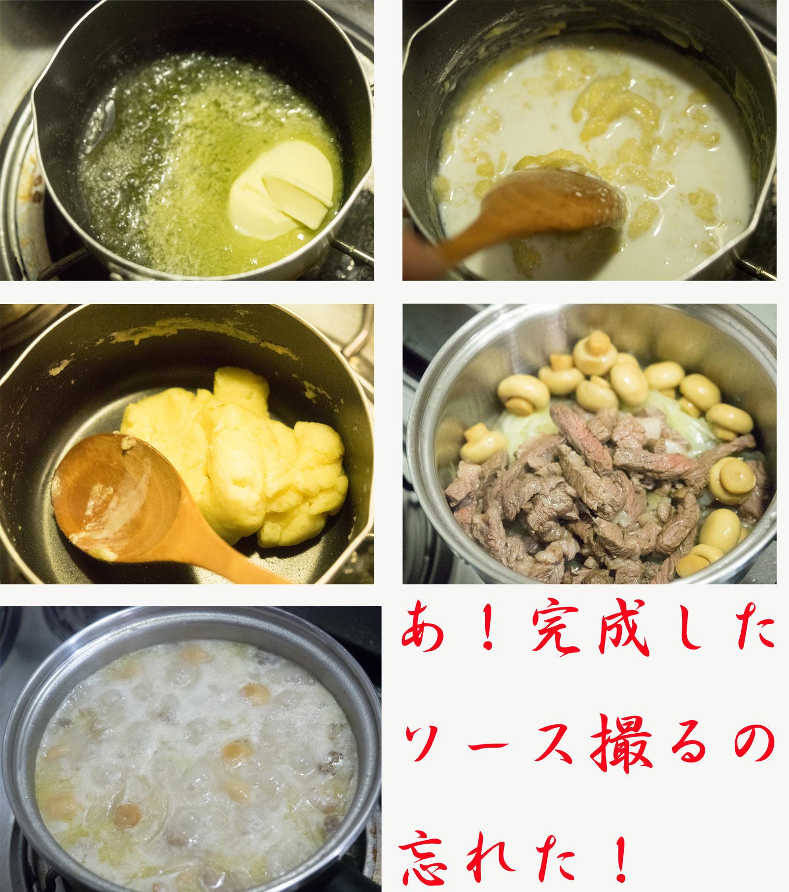 親父の料理_a0271402_8234290.jpg
